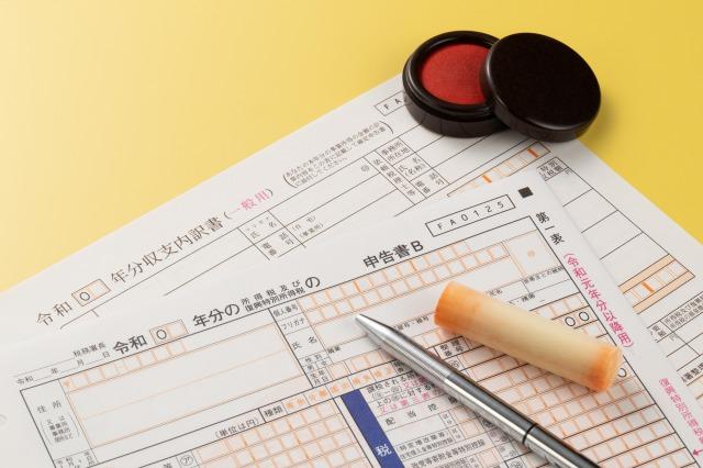 確定申告書と印鑑の写真