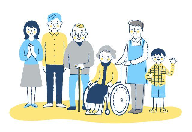 要介護者とその家族
